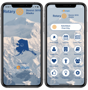 rotary district mobile app